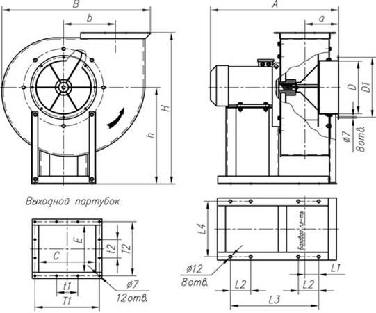 ВЦП 7-40 схема 1