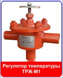 Регулятор температуры для теплообменника Пластинчатый теплообменник Kelvion ND100T Соликамск